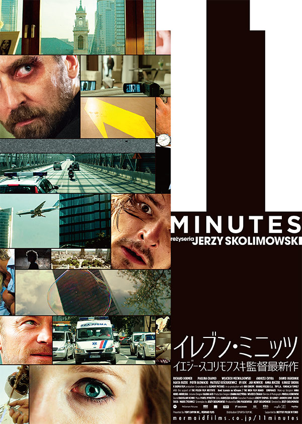 http://mermaidfilms.co.jp/11minutes/images/sp/main.jpg