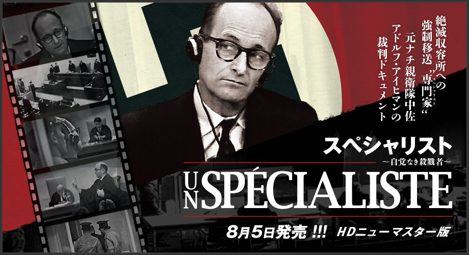 http://mermaidfilms.co.jp/specialist/images/header.jpg